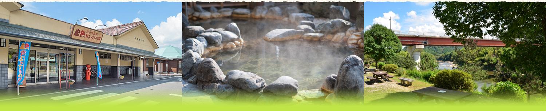 島ヶ原温泉やぶっちゃの湯