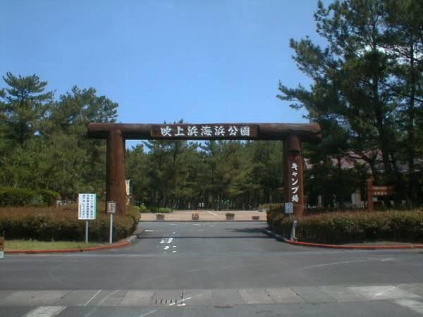吹上浜海浜公園キャンプ場