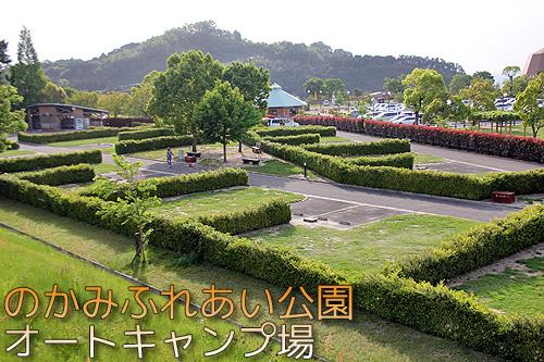 紀美野町のかみふれあい公園キャンプ場
