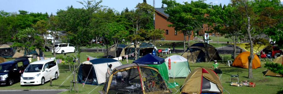 ひなもりオートキャンプ場